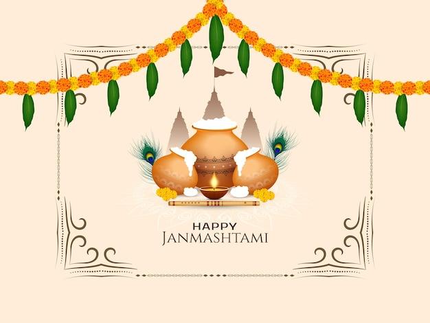 Abstrait joyeux janmashtami festival hindou salutation vecteur de fond