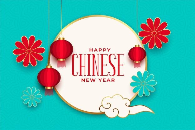 Abstrait joyeux nouvel an chinois