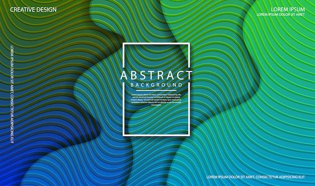 Abstrait liquide avec des formes d'onde de couleur bleu dynamique