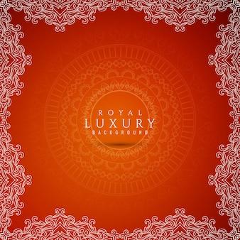 Abstrait luxe élégant beau fond