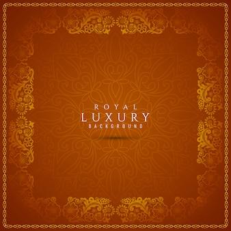Abstrait luxe élégant