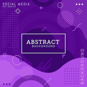 Abstrait modèle de médias sociaux post