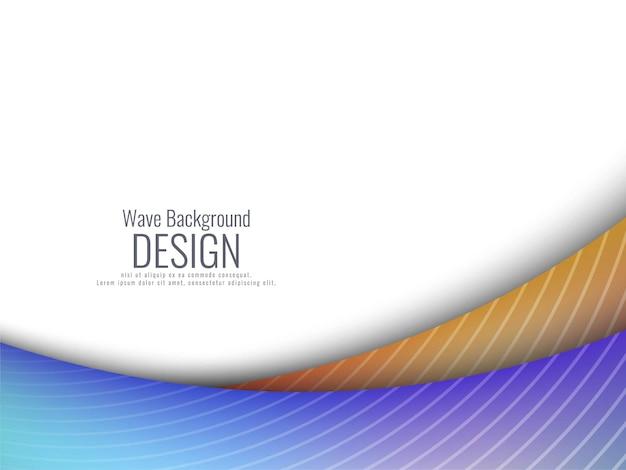 Abstrait moderne ondulé coloré