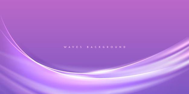 Abstrait moderne vague de fumée violette