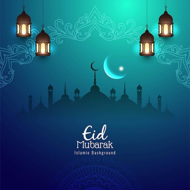 Abstrait religieux eid mubarak fond islamique