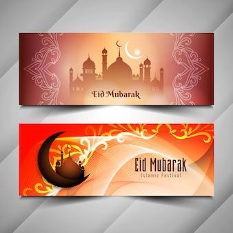 Abstrait religieux eid mubarak rtistic bannières ensemble