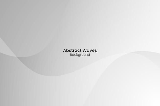 Abstrait de vagues blanches et grises lumineuses
