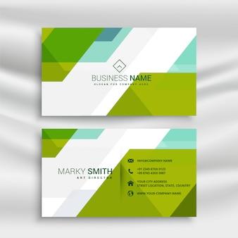 Abstrait vert et blanc carte de visite