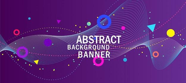 Abstrait violet créatif