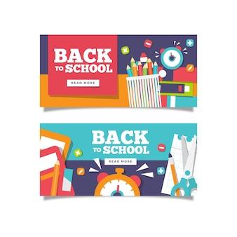 Accessoires de papeterie de retour aux bannières de l'école