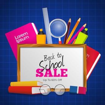 Accessoires retour aux soldes scolaires