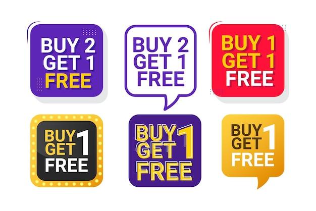 Acheter 1 obtenir 1 modèle de bannière gratuit