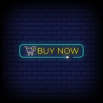 Acheter maintenant le texte de style enseigne au néon avec l'icône de panier