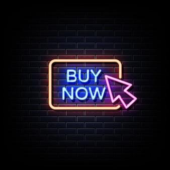 Acheter maintenant texte de style d'enseignes au néon