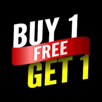 Achetez-en 1, obtenez gratuitement 1 bannière de vente avec ruban rouge.