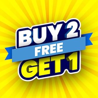 Achetez 2 gratuit obtenez 1 bannière de vente illustration vectorielle