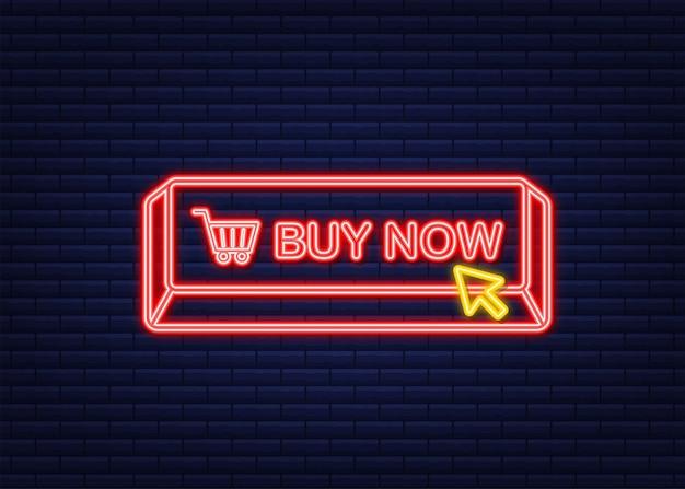Achetez maintenant l'icône néon. icône de panier d'achat. illustration vectorielle de stock.