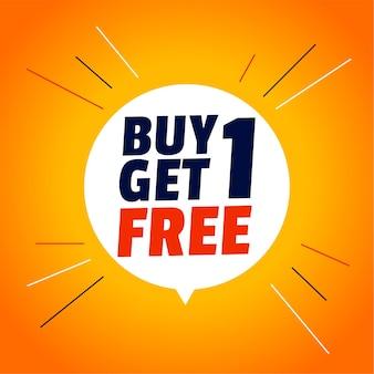 Achetez-en un, obtenez une bannière de vente élégante gratuite