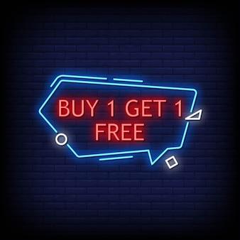 Achetez-en un, obtenez-en un gratuit.