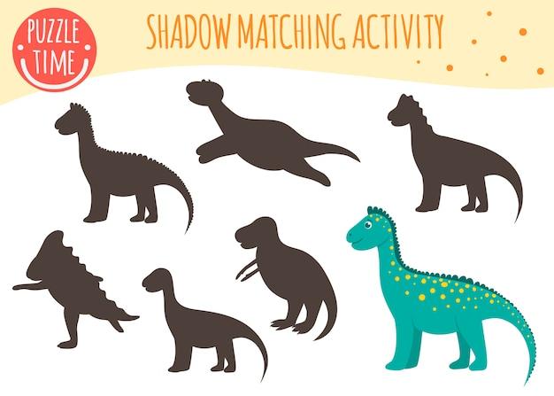 Activité d'appariement des ombres pour les enfants. sujet de dinosaure. dinosaures drôles mignons et souriants.