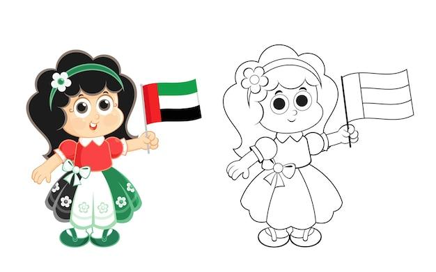 Activité de coloriage célébration de la fête nationale des émirats arabes unis