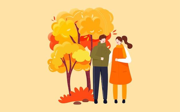 Activité de plein air des amoureux de l'automne illustration affiche de voyage et de sortie d'automne