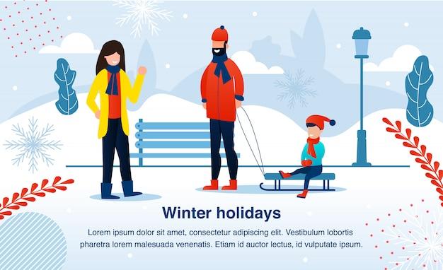 Activités de vacances d'hiver plat vector illustration
