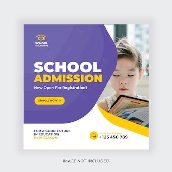 Admission à l'école bannière de médias sociaux ou conception de bannière d'école