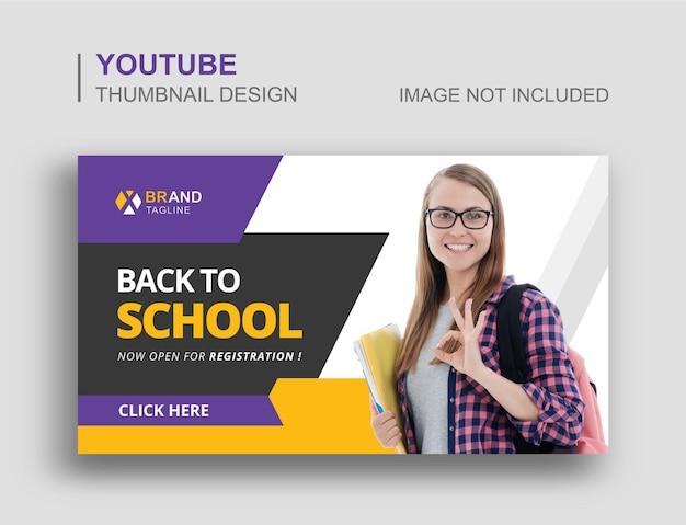 Admission à l'école conception de vignettes youtube et de bannières web