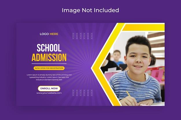 Admission à l'école médias sociaux et bannière web flyer photo de couverture facebook vecteur premium