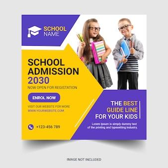 Admission à l'école publication de médias sociaux et modèle de bannière web vecteur gratuit