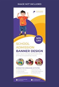 Admission à l'école retrousser la conception de modèle de support de bannière