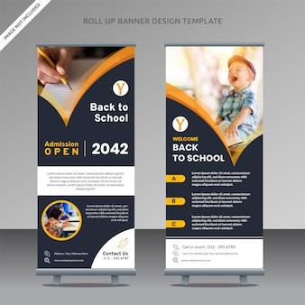 Admission open rollup x design design modèle de retour à l'école, couche organisée