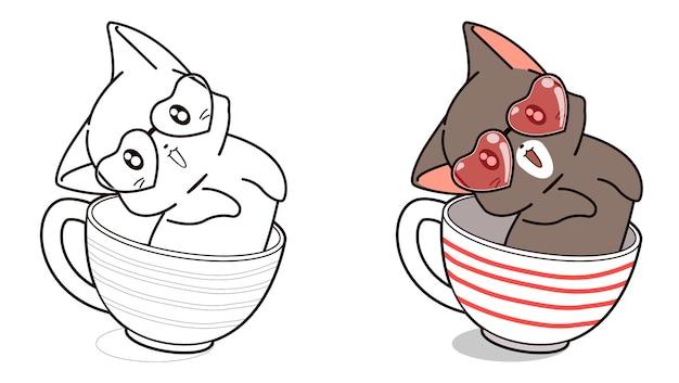 Adorable chat dans la page de coloriage de dessin animé de tasse