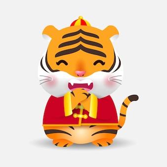 Adorable petit tigre saluant joyeux nouvel an chinois 2022 année du zodiaque du tigre