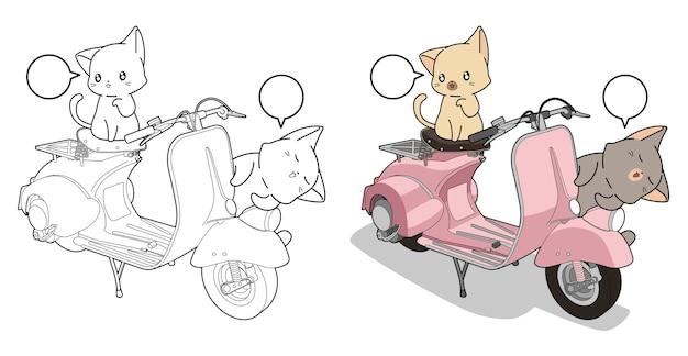 Adorables chats et coloriage de dessin animé de moto pour les enfants