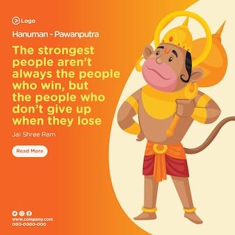 Adorez le seigneur hanuman pour renforcer la conception de la bannière de l'immunité