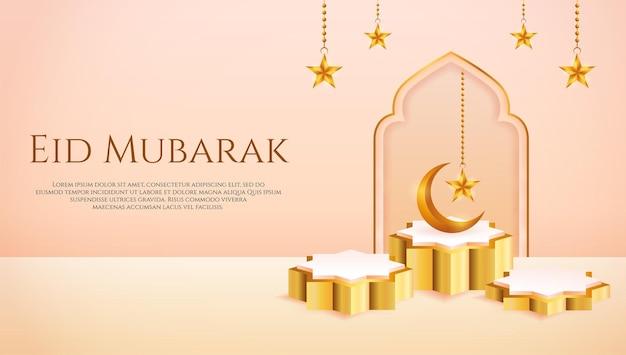 Affichage du produit 3d sur le thème islamique