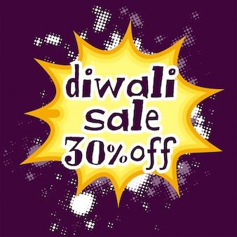 Affiche, affiche ou affiche de vente créative de happy diwali.