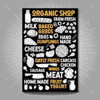 Affiche alimentaire dessin ferme de marché bio frais.
