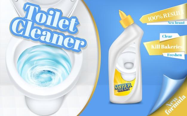 Affiche d'annonces de nettoyeur de toilettes, rinçant l'eau avec un détergent