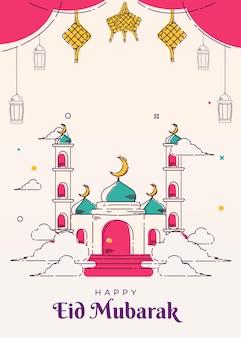 Affiche d'art de ligne de mosquée et fond de carte de voeux illustrations islamiques d'eid mubarak