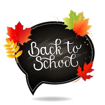 Affiche d'automne avec commission scolaire et fond blanc avec filet de dégradé