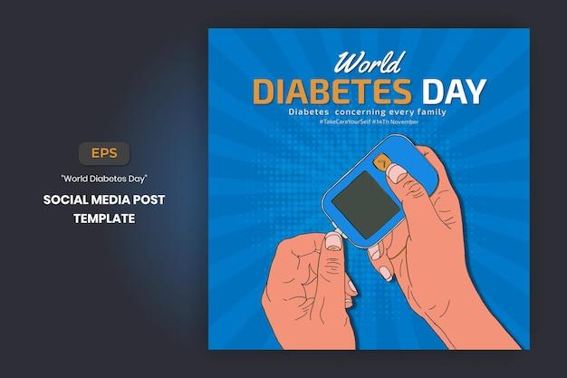 Affiche de bannière dessinée à la main pour la journée mondiale du diabète pour la publication sur les réseaux sociaux