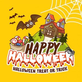 Affiche de bannière invitation happy halloween partie mignonne avec illustration de la maison hantée, chauve-souris et bonbons-