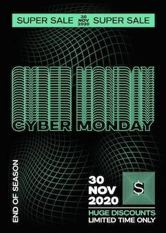 Affiche de bannière de typographie cyber monday ou modèle de flayer concept de fond de grille de décoloration créative ret...