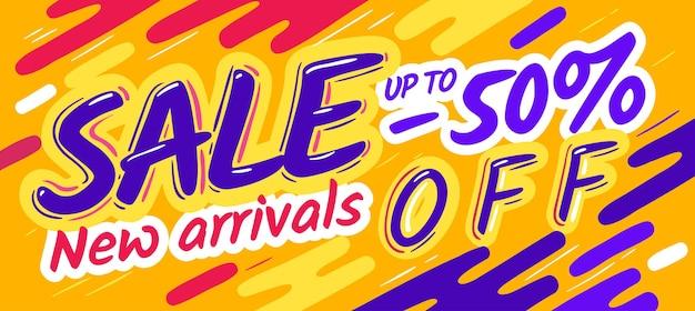 Affiche de bannière de vente de dessin animé. flyer de modèle de vecteur jaune, concept de coupon de vente discount. vecteur.
