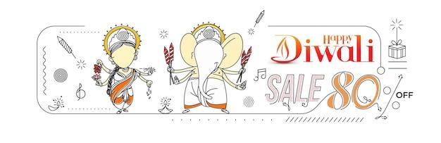 Affiche de bannière de vente happy diwali, illustration vectorielle.