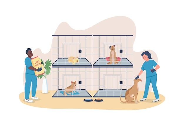 Affiche de bannière web 2d de soins vétérinaires pour chiens