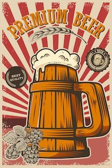 Affiche de bière dans un style rétro. objets de bière sur fond grunge. élément pour carte, flyer, bannière, impression, menu. illustration